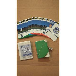 ヨコハマディーエヌエーベイスターズ(横浜DeNAベイスターズ)のタカラプロ野球ゲーム '89横浜大洋ホエールズ(Box/デッキ/パック)