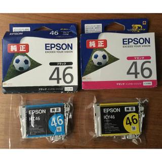 エプソン(EPSON)のエプソン インク EPSON IC 46 セット 期限切れ(OA機器)