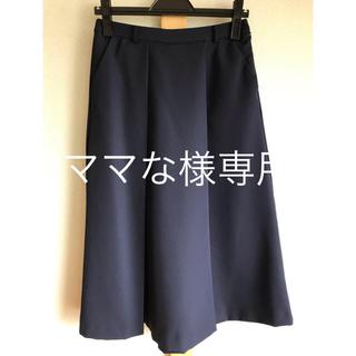 テチチ(Techichi)のテチチ スカート見えガウチョパンツ(その他)
