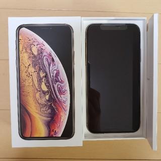 アイフォーン(iPhone)のSIMフリー 未使用品 iPhone XS 64GB ゴールド(スマートフォン本体)