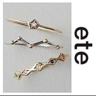 エテ(ete)のete    K10YGロマンティック3連リング(リング(指輪))