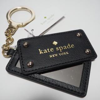 kate spade new york - 【新品未使用・ラスト】kate spade ケイトスペード キーホルダー ミラー