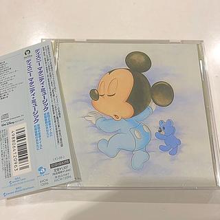 ディズニー(Disney)のavex ディズニーマタニティー・ミュージック CD(その他)