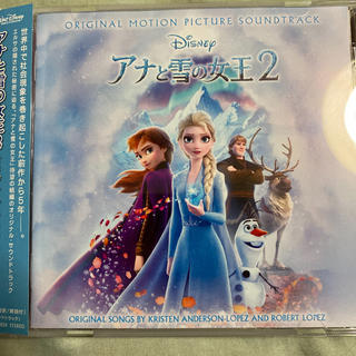アナトユキノジョオウ(アナと雪の女王)の「アナと雪の女王2」オリジナル・サウンドトラック(映画音楽)