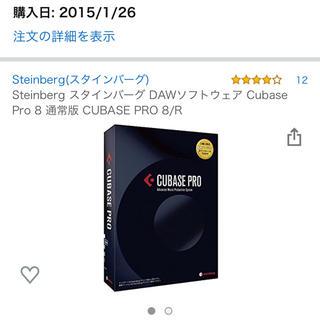 ヤマハ(ヤマハ)のSteinberg Cubase Pro 8 通常版(DAWソフトウェア)