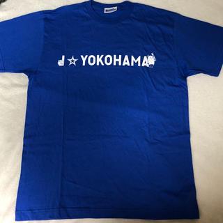 横浜DeNAベイスターズ - 非売品 横浜DeNAベイスターズ バズーカ Tシャツ