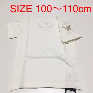 バタフライ(BUTTERFLY)のZ5 BUTTERFLY 半袖Tシャツ SIZE 100〜110cm(Tシャツ/カットソー)