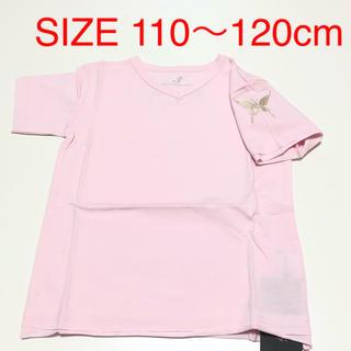 バタフライ(BUTTERFLY)のZ5 BUTTERFLY 半袖Tシャツ SIZE 110〜120cm(Tシャツ/カットソー)