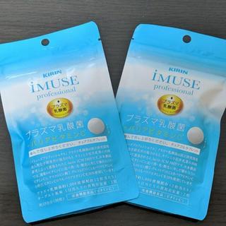 キリン(キリン)のキリン iMUSE professionalプラズマ乳酸菌+バリアビタミンC2袋(その他)