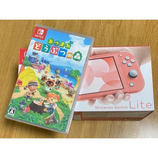 ニンテンドースイッチ(Nintendo Switch)の新品 Switch lite コーラル 本体 どうぶつの森 ソフト セット(携帯用ゲーム機本体)