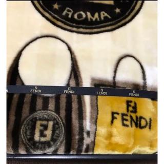 フェンディ(FENDI)のフェンディ ハーフケット 確認用(毛布)