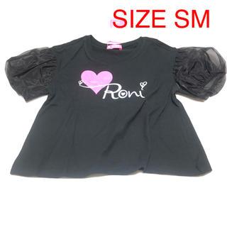 ロニィ(RONI)のA6 RONI バルーンスリーブTシャツ(Tシャツ/カットソー)