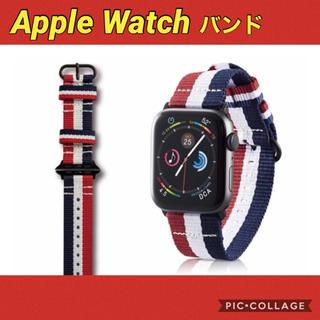 ELECOM - Apple Watch38/40バンド トリコロール