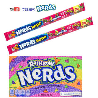 ネスレ(Nestle)のレインボー ナーズ ロープ 2本 + レインボーナーズ セット 送料無料(菓子/デザート)