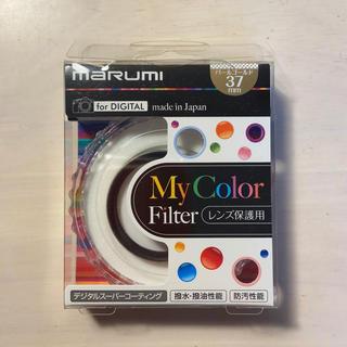 カメラレンズ保護フィルター 37mm パールゴールド(フィルター)