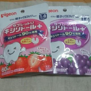 ピジョン(Pigeon)のピジョン タブレットUキシリトール+(歯ブラシ/歯みがき用品)