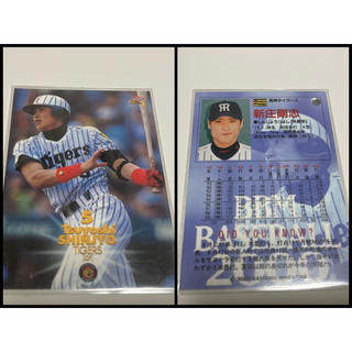ハンシンタイガース(阪神タイガース)の新庄剛志 2000 BASEBALL MAGAZINE 500(シングルカード)