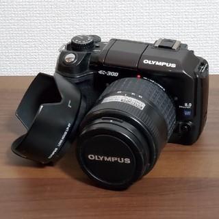 オリンパス(OLYMPUS)のデジタルカメラ OLYMPUS E-300(デジタル一眼)
