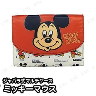 ディズニー(Disney)のミッキー 母子手帳マルチケース(母子手帳ケース)