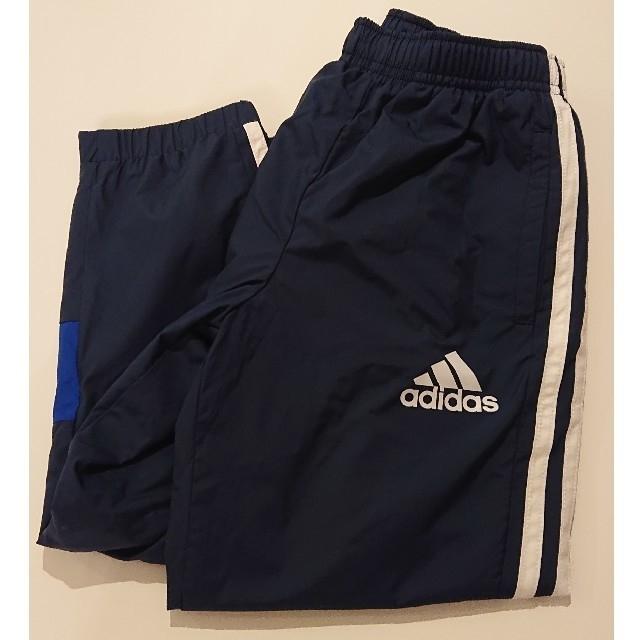 adidas(アディダス)のadidas ウィンドパンツ キッズ/ベビー/マタニティのキッズ服男の子用(90cm~)(パンツ/スパッツ)の商品写真