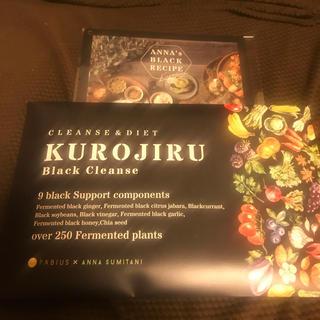 ファビウス(FABIUS)のKUROJIRU 黒汁 30包(その他)