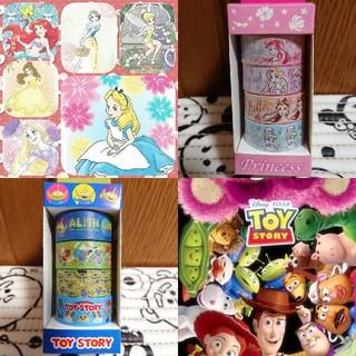 ディズニー(Disney)のプリンセス マスキングテープ&養生テープ(テープ/マスキングテープ)