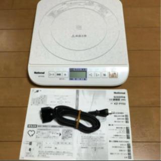 Panasonic - 💝パナソニック 卓上IH調理器KZ-PH30💝