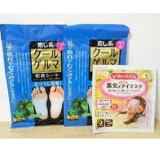 花王 - リラックスセット★足裏シート&蒸気アイマスク★クールゲルマ・めぐりズム