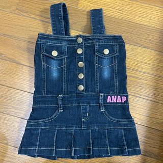 アナップキッズ(ANAP Kids)のANAP デニムジャンバスカート(スカート)