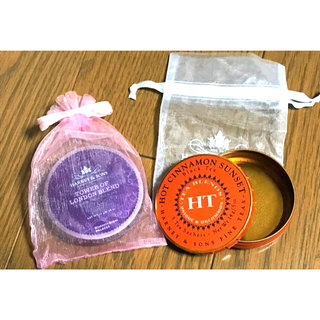 ハニーアンドサンズ Harney &sons 空き缶2セット(茶)
