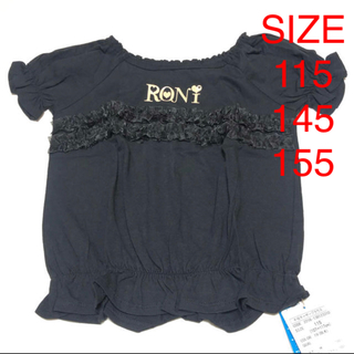 ロニィ(RONI)のA5 RONI 半袖ギャザーブラウス SIZE 115(ブラウス)