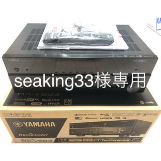 ヤマハ(ヤマハ)の【美品】ヤマハ  AVアンプ RX-V583 4KUHD 元箱あり(アンプ)
