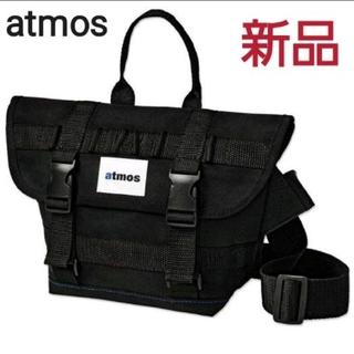 アトモス(atmos)のsmartスマート 付録 atmosアトモス 高機能ショルダーバッグ(ショルダーバッグ)