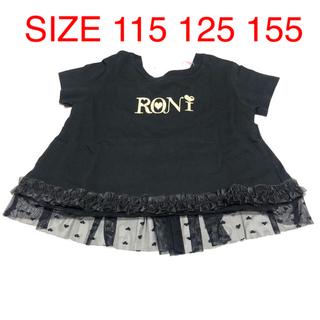 ロニィ(RONI)のA5 RONI レイヤード風半袖Tシャツ SIZE 115(Tシャツ/カットソー)