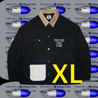 シュプリーム(Supreme)のcreative drug store カバーオール XL(カバーオール)