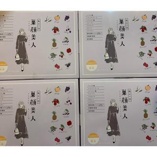 ファビウス(FABIUS)の【最安】巣顔美人 素顔美人  4個セット 新品未使用 即発送可能(コラーゲン)