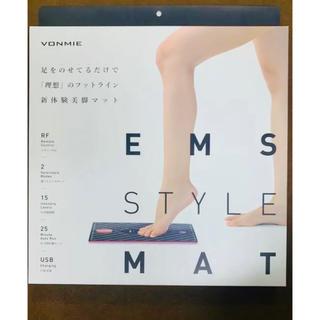 イームス(EMS)のボミー EMS STYLE MAT(エクササイズ用品)