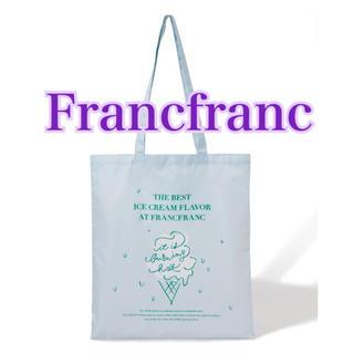 フランフラン(Francfranc)の【アイスクリーム】Francfrancエコバッグ(トートバッグ)