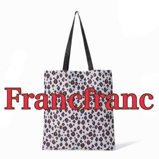 フランフラン(Francfranc)の【レオパード】エルンFrancfrancエコバッグ(トートバッグ)