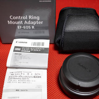 Canon -  【新品級】CANONコントロールリング アダプター CR-EF-EOSR