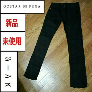FUGA - GOSTAR DE FUGA デニム パンツ 黒