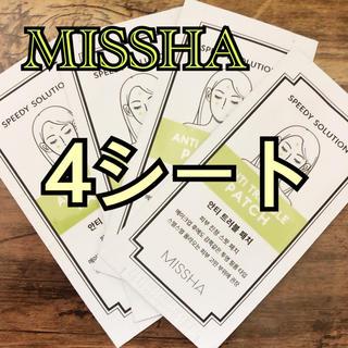ミシャ(MISSHA)のニキビパッチ✨ミシャ ニキビパッチ 4シート(パック/フェイスマスク)