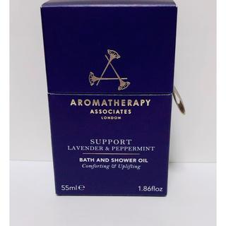 アロマセラピーアソシエイツ(AROMATHERAPY ASSOCIATES)のアロマセラピーアソシエイツ カーミング バスシャワーオイル(入浴剤/バスソルト)