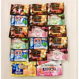 花王 - 花王バブ 入浴剤 9種類 17個セット❣️