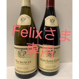 Felix様専用 ワイン(ワイン)