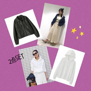 ジーユー(GU)の新品✨GU レザージャケット ブラック パーカー ホワイト セット売り(ライダースジャケット)