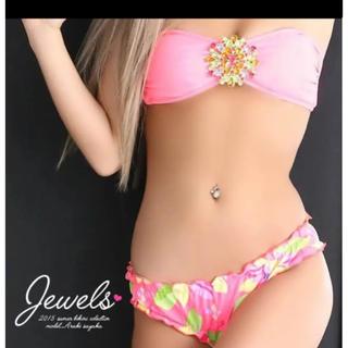 ジュエルズ(JEWELS)の【新品】sugar、jewelsビキニ★水着(水着)
