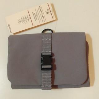 MUJI (無印良品) - 無印良品吊せるケース小物ポケットグレー