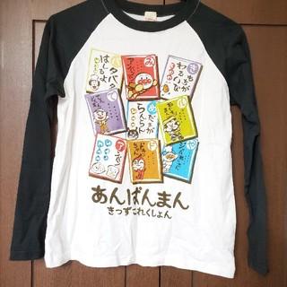アンパンマン(アンパンマン)のアンパンマン*ロンT(Tシャツ(長袖/七分))