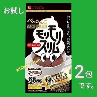 ■黒モリモリスリム × 2包(健康茶)
